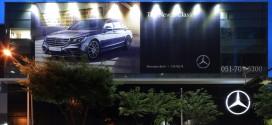 메르세데스-벤츠 코리아, 해운대 전시장을 디지털 쇼룸으로 리뉴얼 오픈