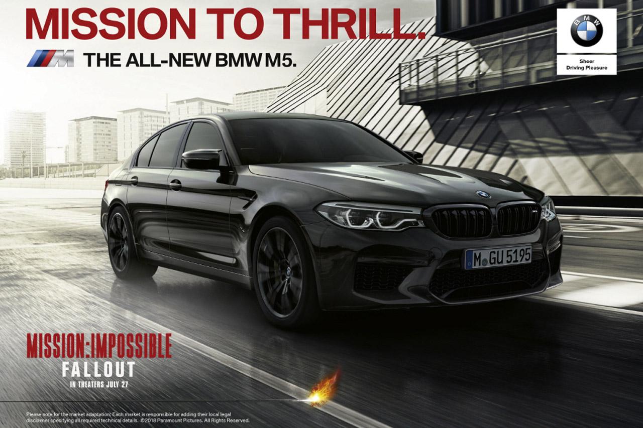 사진 - BMW 그룹, '미션임파서블-폴 아웃'에 뉴 M5 등 다수 모델 투입 (1)