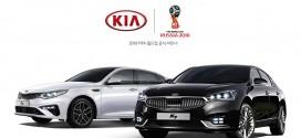 기아차, K5•K7 월드컵 에디션 출시