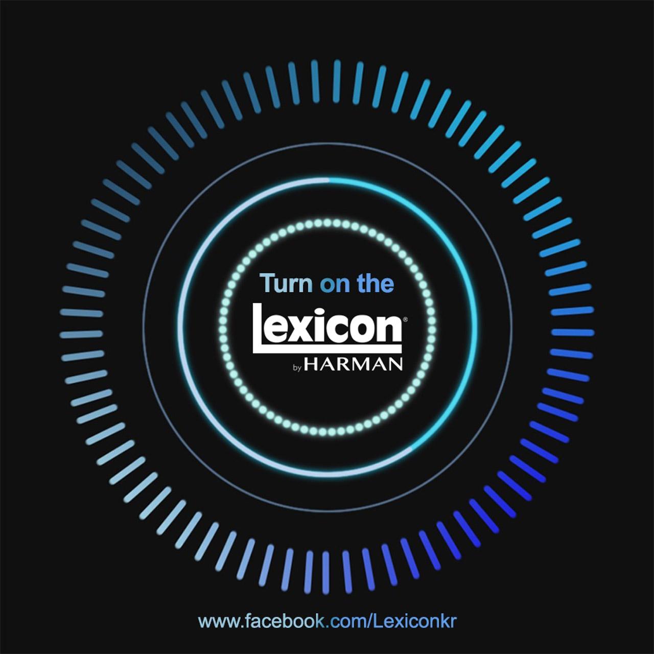 이미지-렉시콘 공식 페이스북 오픈 이벤트 진행