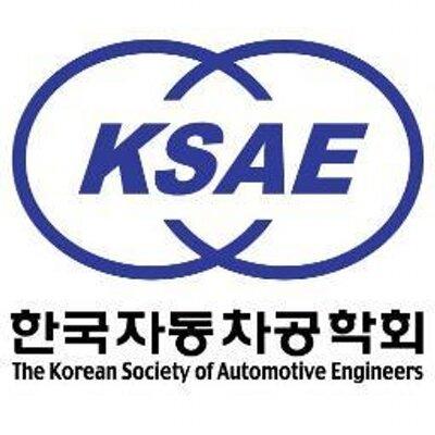 한국자동차공학회