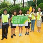 한국쉘석유주식회사, 초록우산어린이재단과 아동 교통안전 위한 '옐로 카펫' 설치