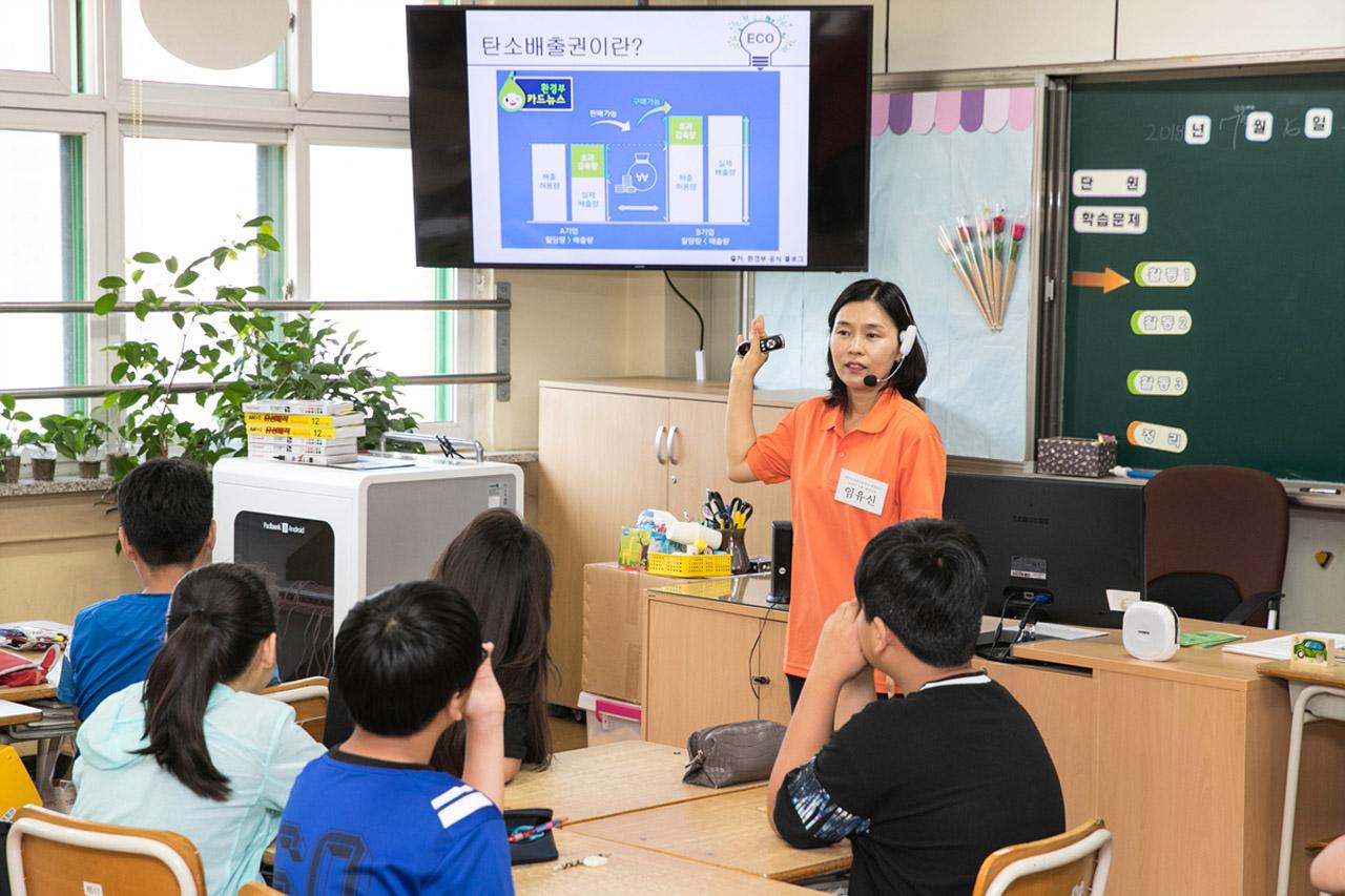 [사진자료_1] 한국 토요타 자동차, 2018 _어린이 교통안전_환경 교실_ 실시