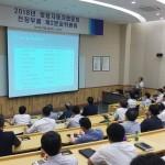 쌍용자동차, 2018년 협력사 분과위원회 개최