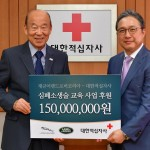 재규어랜드로버코리아, 대한적십자사에 심폐소생술 교육사업 기부금 전달