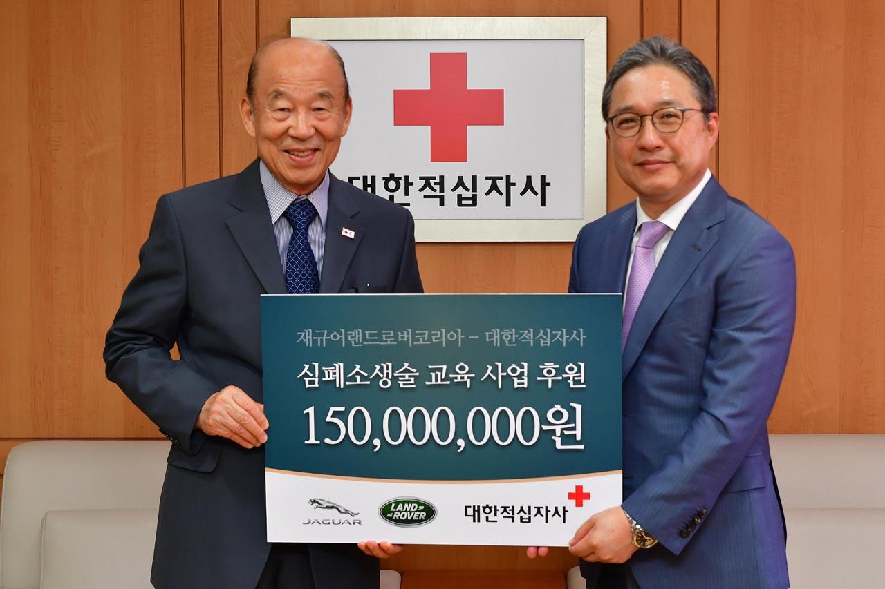 보도사진_재규어랜드로버코리아, 대한적십자사에 심폐소생술 교육사업 기부금 전달 (1)