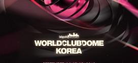 인피니티, 월드 클럽돔 코리아 2018 후원 기념 이벤트 실시