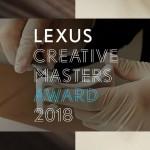 렉서스 코리아, '2018 크리에이티브 마스터즈 프로젝트'진행