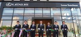 한국 토요타 자동차 토요타, 렉서스 순천 전시장 및 서비스센터 신규 오픈