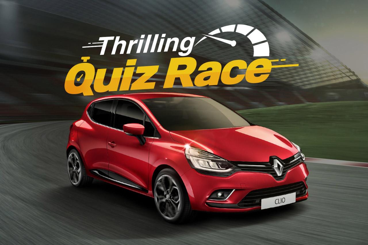 CLIO_QUIZ race_1