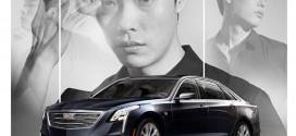 캐딜락, 플래그십 세단 CT6 모델 류준열과 새로운 광고 캠페인 런칭