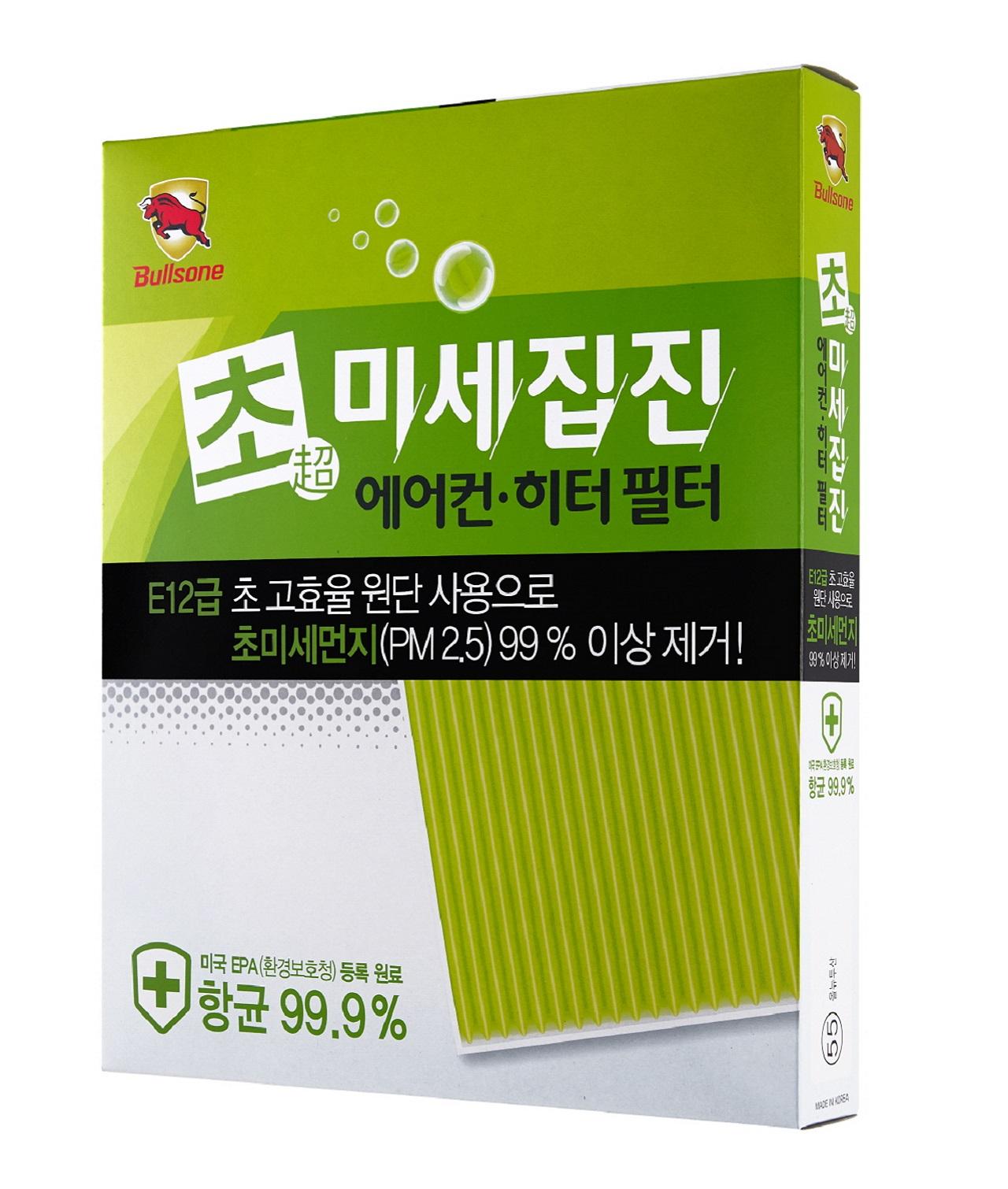 [불스원] 초미세 집진 에어컨히터 필터