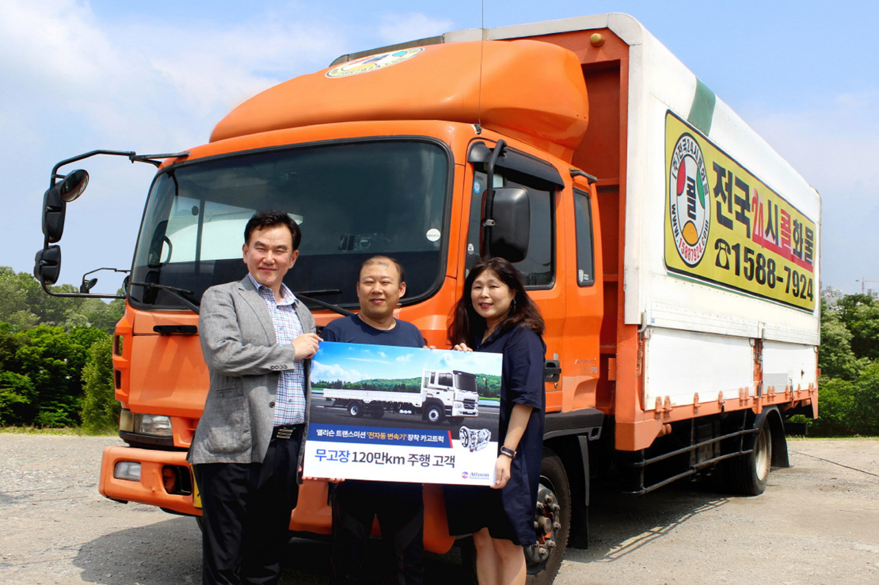 [사진자료] 앨리슨 전자동변속기로 고장 없이 전국 120만km 누빈 화물트럭
