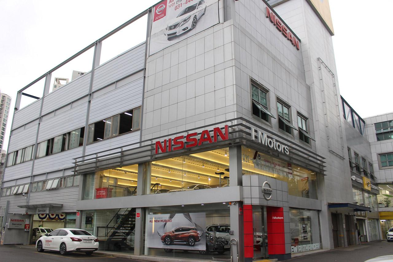 [사진자료] 한국닛산, 안양 서비스센터 확장 오픈
