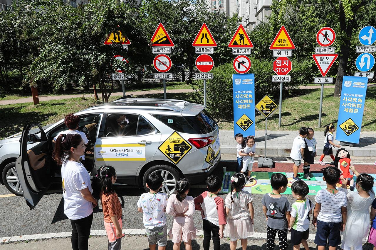사진자료_쉐보레 사각사각 어린이 교통안전 캠페인_2
