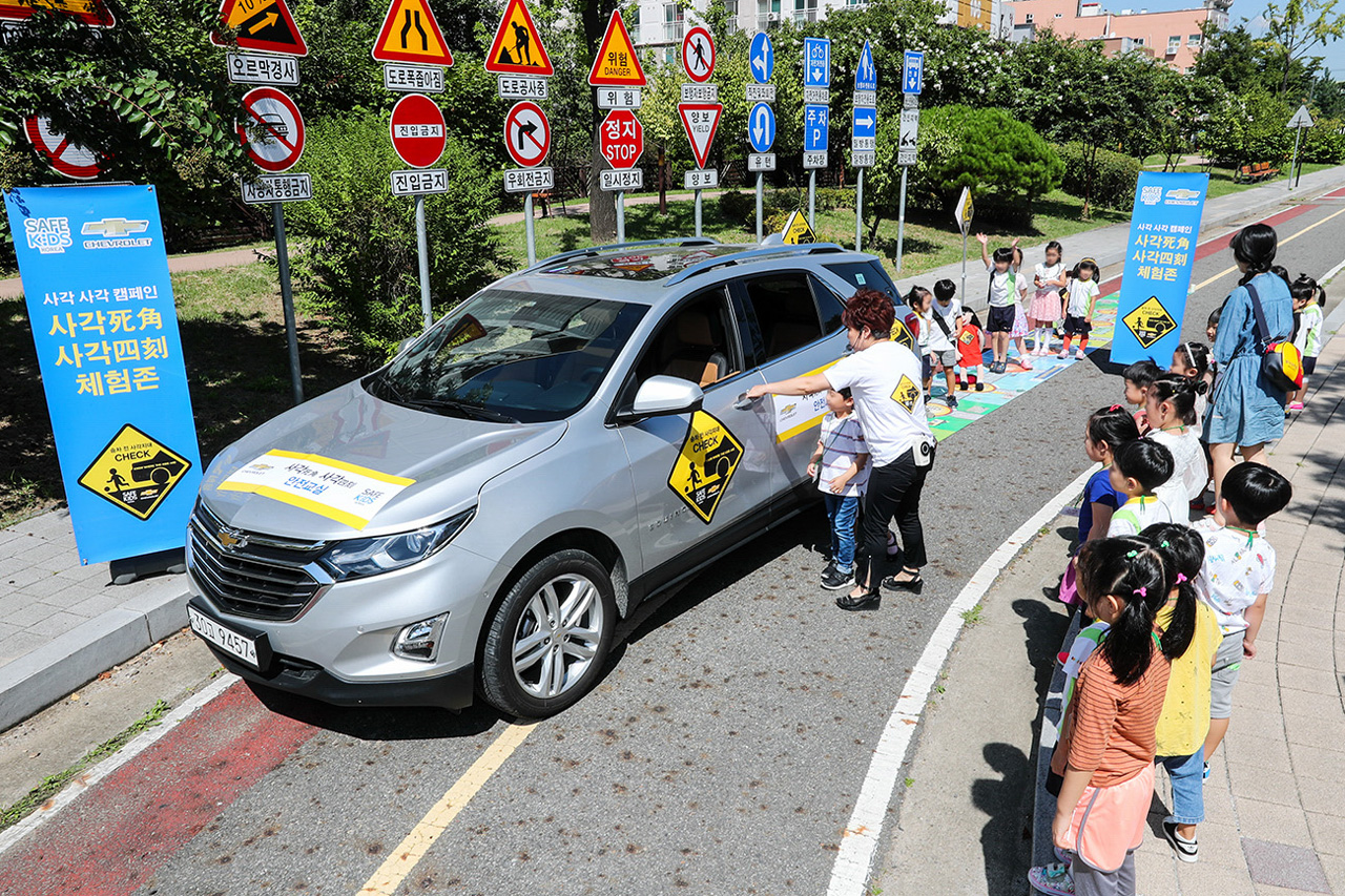 사진자료_쉐보레 사각사각 어린이 교통안전 캠페인_4