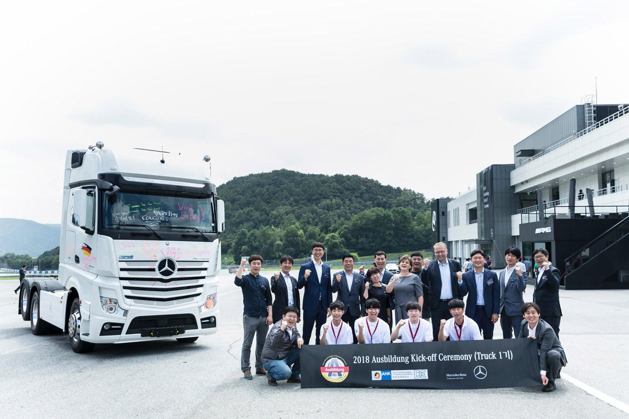 사진1-메르세데스-벤츠 트럭, 미래 전문 정비 인력 양성하는 _아우스빌둥 트럭 1기_ 출범