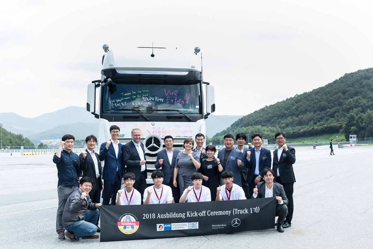사진2-메르세데스-벤츠 트럭, 미래 전문 정비 인력 양성하는 _아우스빌둥 트럭 1기_ 출범