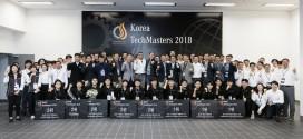 메르세데스-벤츠 코리아, 최고의 기술 경진하는 '2018 코리아 테크마스터' 성료