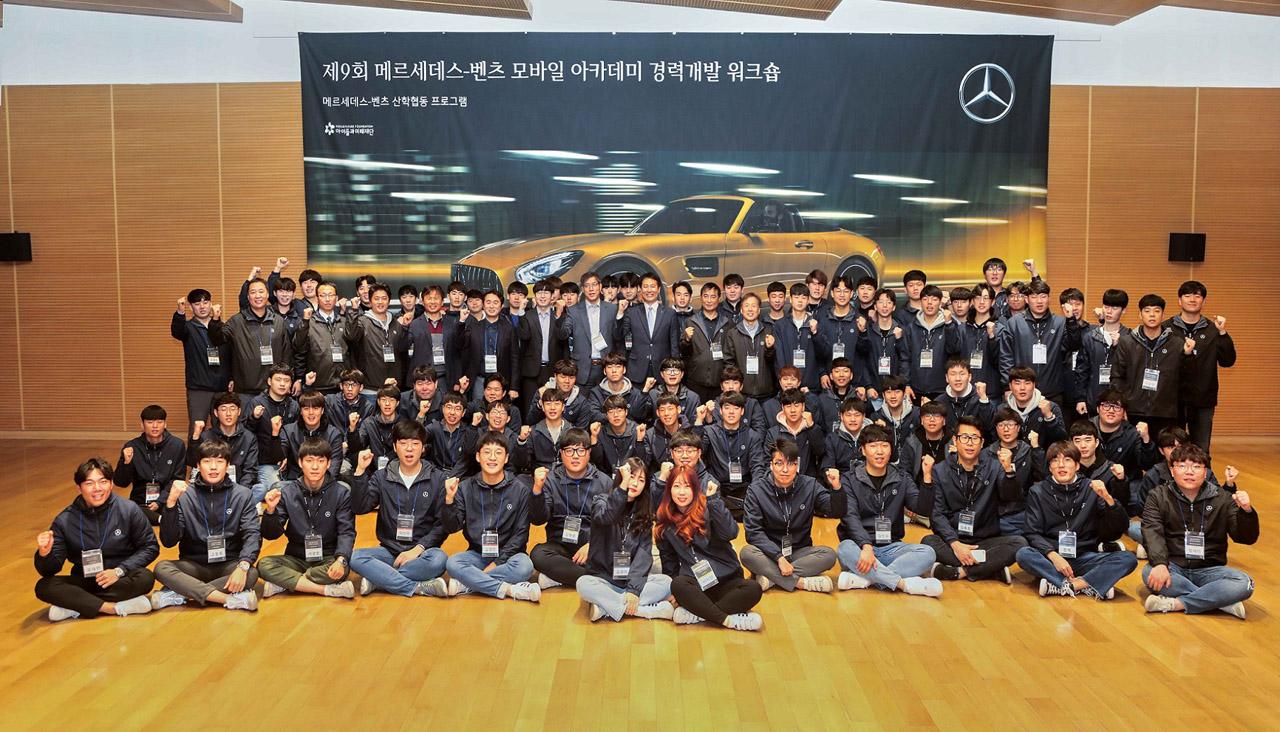 [사진 4]자동차업계 취업 희망 대학생들을 위한 '모바일 아카데미 경력개발 워크숍' 성료