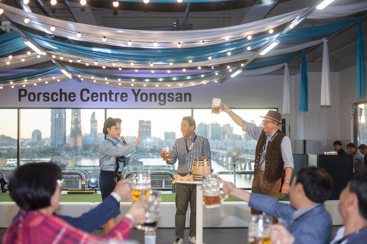 [참고사진] 포르쉐 센터 용산, VIP 고객 대상 가을 독일 문화 축제 _2018 YSAL 옥토버페스트_ 개최 (1)