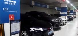 커뮤니티 카셰어링 네이비, 아크로리버파크 'Tesla Model S' 서비스 론칭