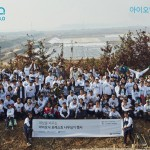 현대자동차, 아이오닉 포레스트 나무 심기 행사 개최