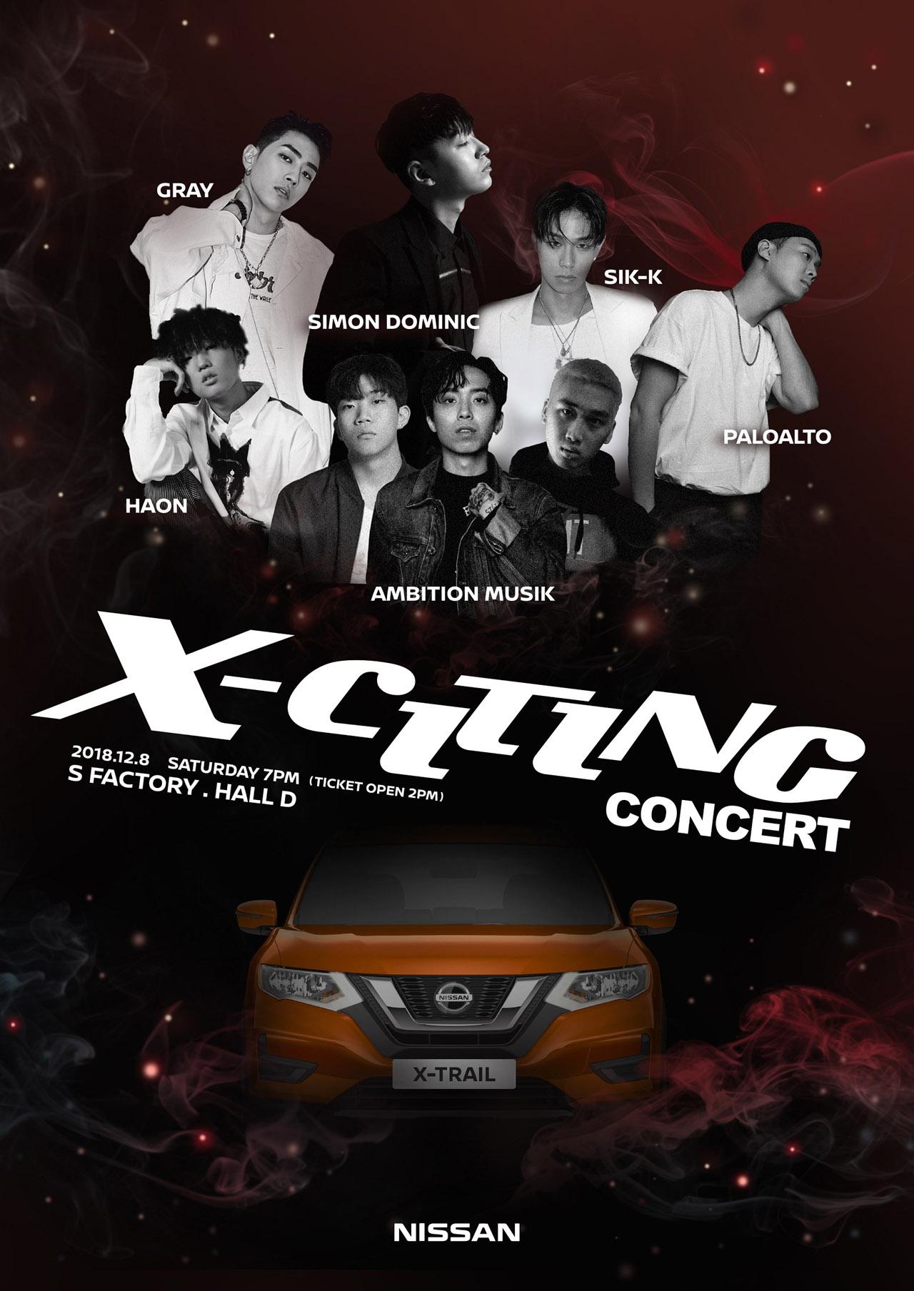 [사진자료] 한국닛산, 엑스트레일과 함꼐하는 닛산 익사이팅(X-citing) 콘서트 포스터