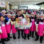 한국지엠, 따뜻한 겨울나기 김장나눔 행사 실시