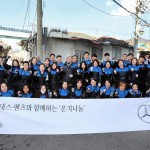 메르세데스-벤츠 사회공헌위원회, '온기나눔' 연탄 배달 봉사활동 진행