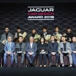 '재규어 카 디자인 어워드 2018' 최종 결선 및 시상식 성료 1