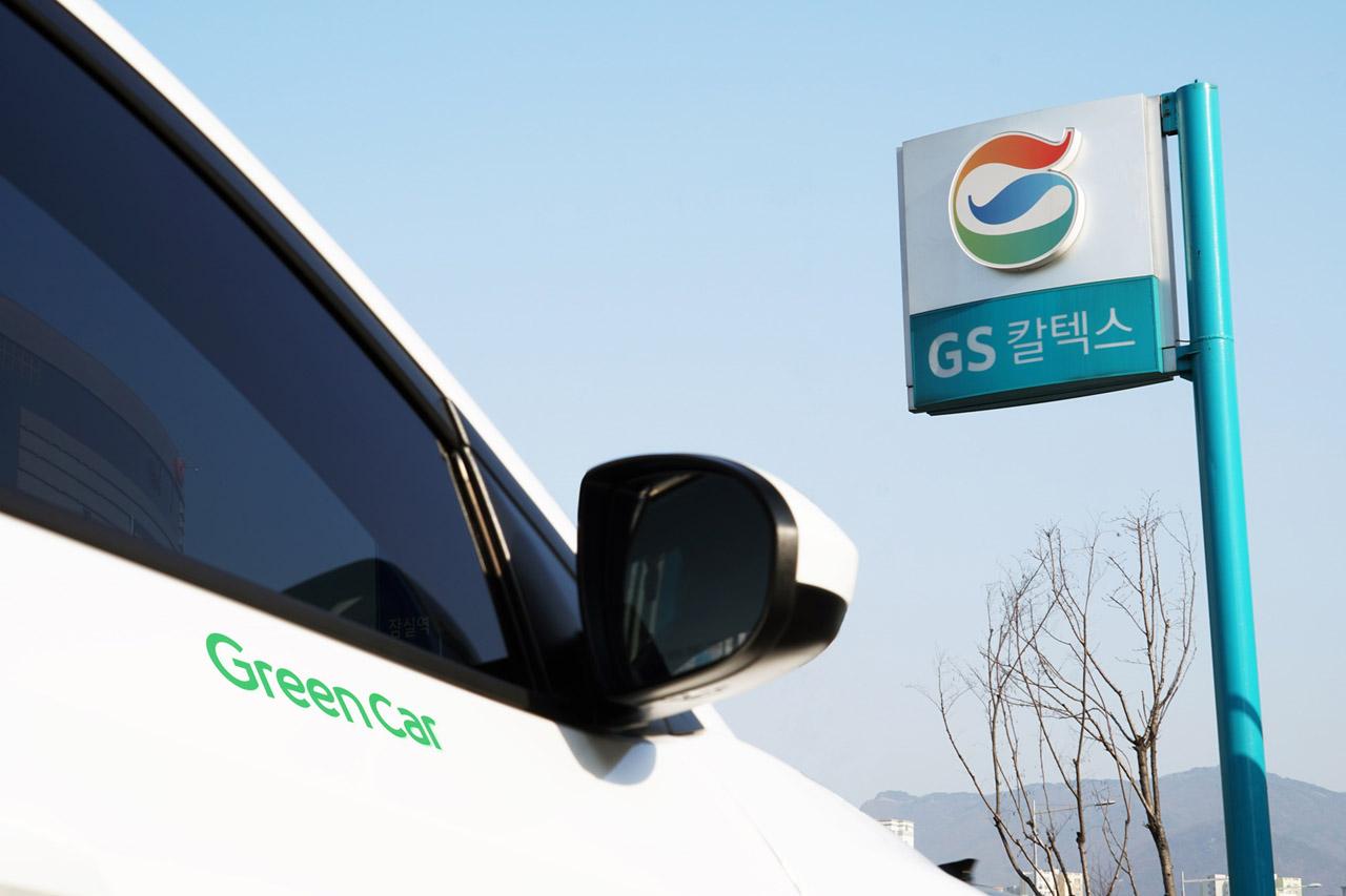 [그린카_사진자료] 그린카, GS칼텍스서 350억원 투자 유치