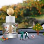 불스원 프리미엄 車 방향제 '그라스 디퓨저', 배중열 작가와 협업한 '제주 스페셜 에디션' 2종 출시