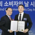 메르세데스-벤츠 코리아,  '대한민국 소비자만족도평가 대상' 수입차 부문 2년 연속 1위 수상