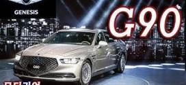 제네시스 G90 신차리뷰, 대한민국 플래그십의 화려한 변화 Genesis G90