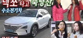 [에코리언] 수소전기차 충전 쉬울까? 현대 '넥쏘' 타고 '축령산'을 걷다 1부 Hyundai Nexo