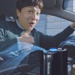 불스원, 차량전문 공기청정기 '에어테라피 멀티액션' 첫 TV 광고 공개