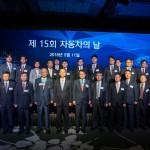 국자동차산업협회, '제16회 자동차의 날' 유공자 신청 접수