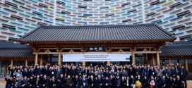 만트럭버스코리아, 전국 영업사원 130여명 대상 '세일즈 컨퍼런스 2019' 개최