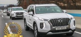 한국자동차전문기자협회 '2019 올해의 차'에 현대 '팰리세이드' 선정