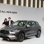 인피니티, 프리미엄 중형 SUV '더 올-뉴 QX50' 출시. 가격은 5,190만원부터