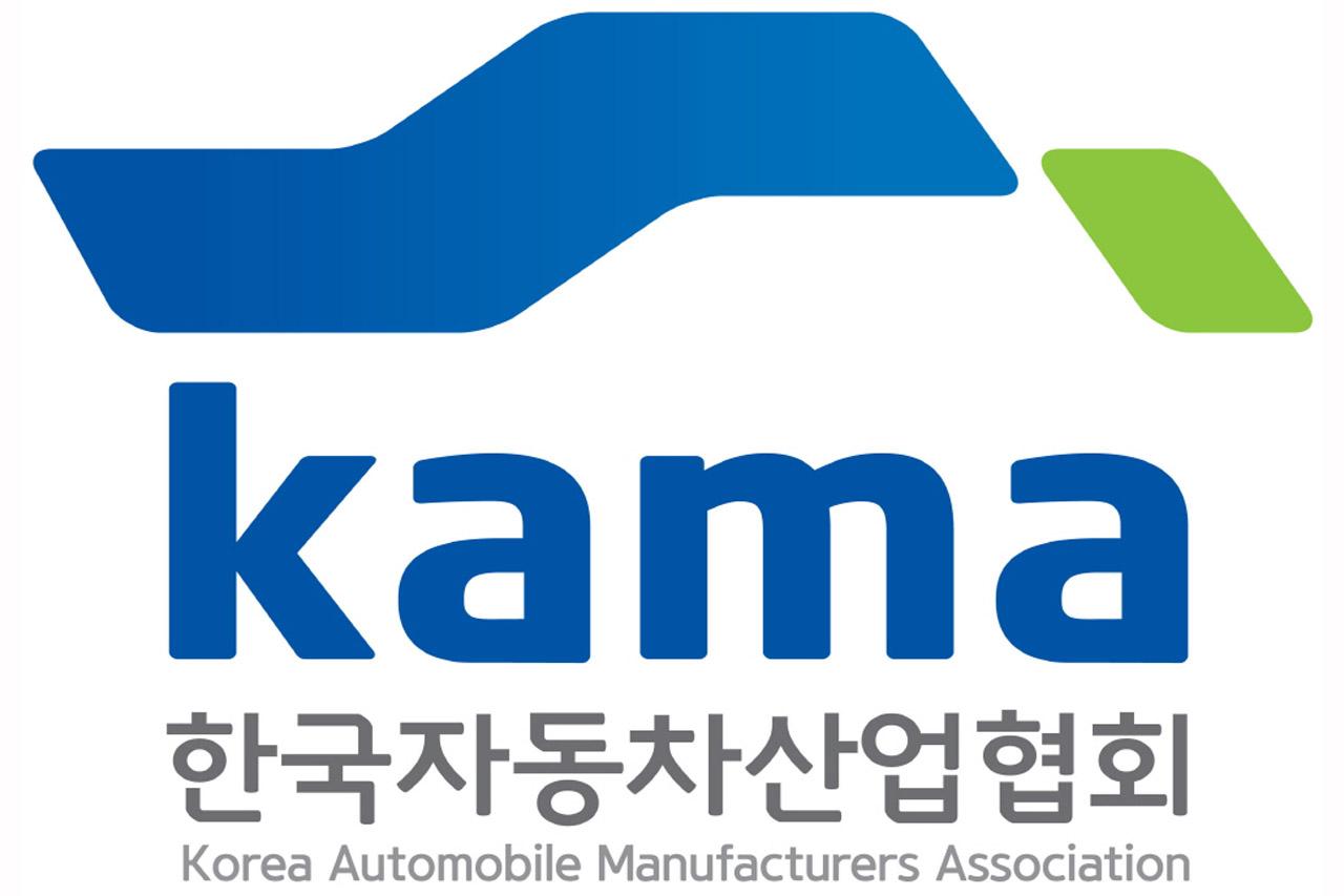 [사진자료] 한국자동차산업협회 로고