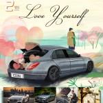 메르세데스-벤츠 공식딜러 한성자동차, 디지털 매거진 2월호 'Love Yourself' 발간 및 페이스북 이벤트 진행