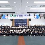 쌍용자동차, 2019년 생산본부 목표달성 결의대회 개최