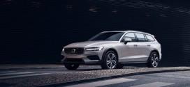 볼보자동차코리아, 신형 크로스컨트리(V60) 아시아 최초 출시