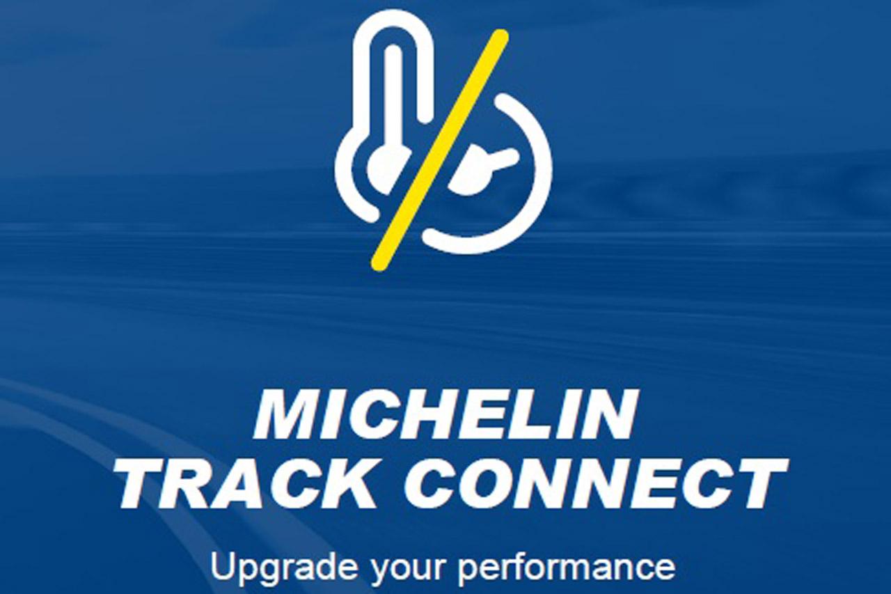 [이미지3]미쉐린 트랙 커넥트
