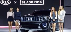 기아차, 콘셉트카 '모하비 마스터피스' 세계 최초 공개