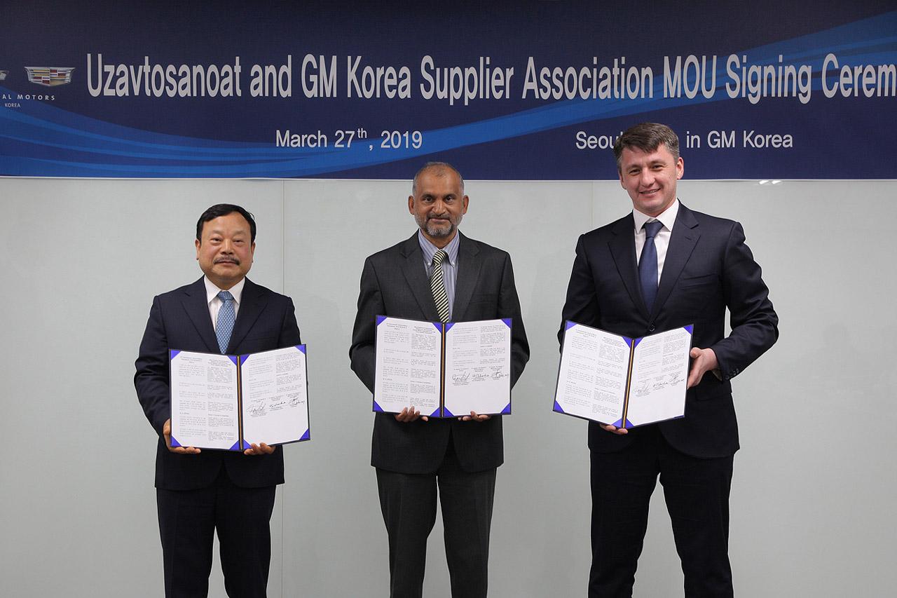 GMI 구매부문, 한국지엠 협신회 및 우즈오토와 업무협약 체결_1