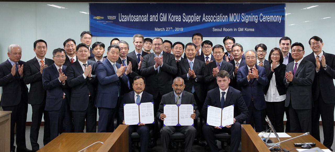 GMI 구매부문, 한국지엠 협신회 및 우즈오토와 업무협약 체결_2