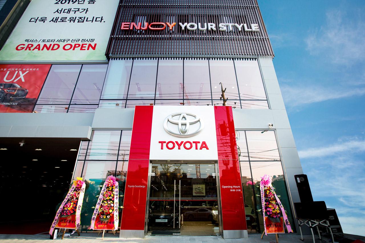 [사진자료] 토요타 · 렉서스 서대구 전시장 및 서비스센터 신규오픈 (1)